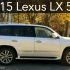 One-Week Test Drive + Car Review: 2015 Lexus LX 570 SUV