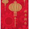 Thumbnail image for Best Buy Celebrates Lunar New Year With A Lunar New Year Inspired Gift Card