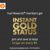 Thumbnail image for How to Get the Most out of the Fuel Rewards® Program + Get Instant Gold Status and save 5¢/gal