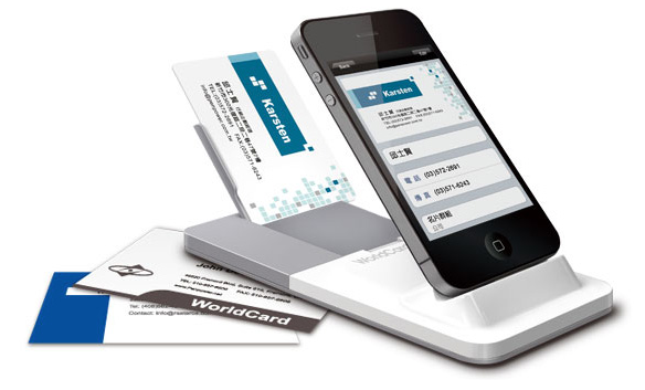 WorldCard Link Business Card Reader for iPhone