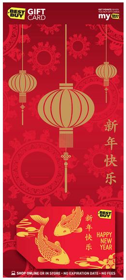 Best Buy Lunar New Year Gift Card