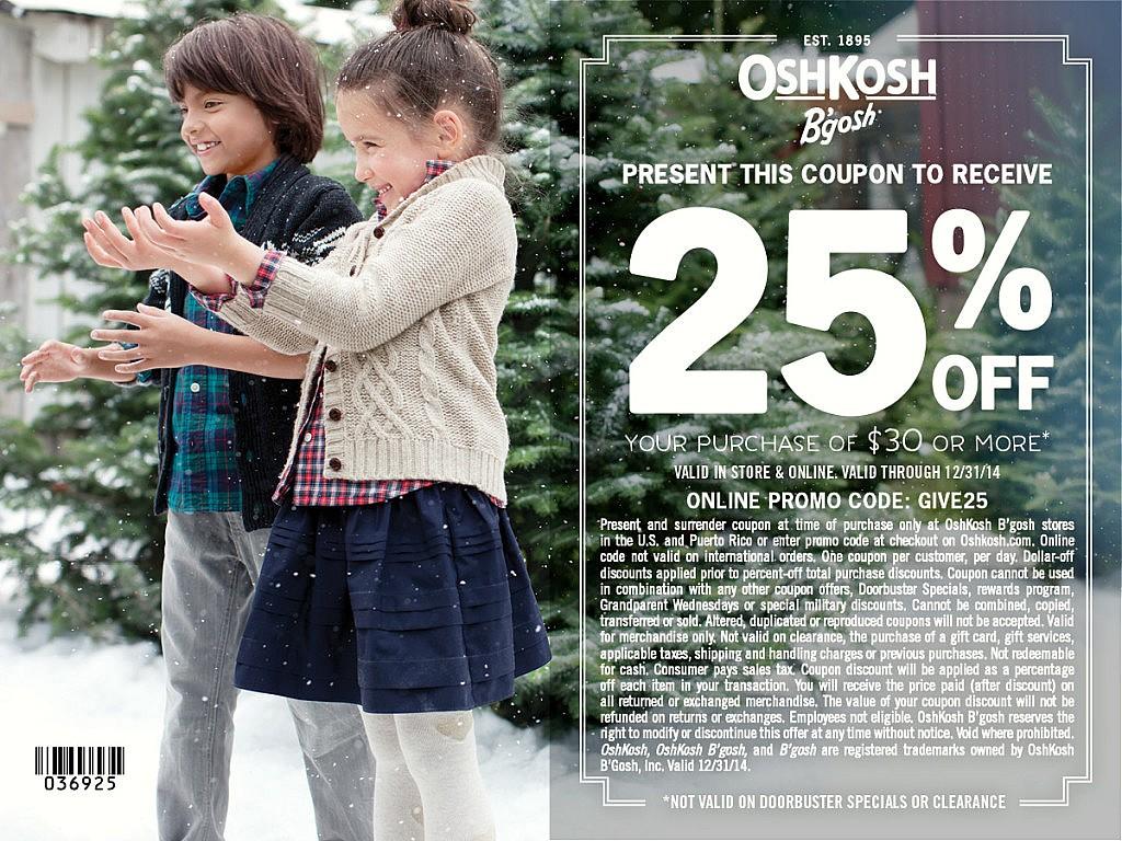 OshKosh B'gosh 25% off coupon